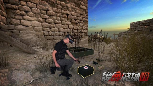 绝命战场VR安卓游戏手机版图1: