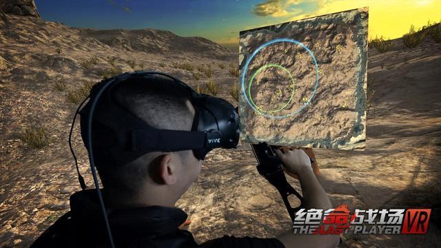 绝命战场VR安卓游戏手机版图4: