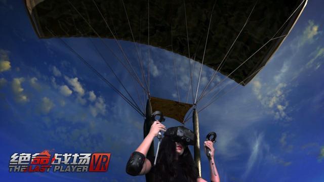 绝命战场VR安卓游戏手机版图2: