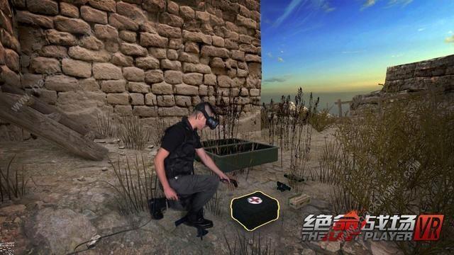 绝命战场VR安卓游戏手机版图片1