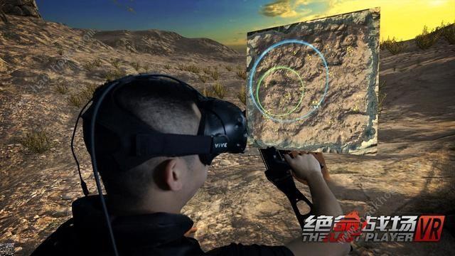 绝命战场VR游戏官方最新版图片1
