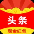 口袋头条赚钱软件手机版app下载 v1.0.0.2
