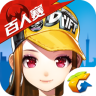 极速王者QQ飞车游戏单机版下载 v1.0.3.7424