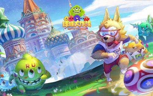 球球大作战9.0版本更新一览 十大限时玩法抢先看[多图]图片2
