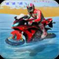 冲浪摩托游戏安卓版下载 v1.3