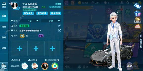QQ飞车手游银蛇怎么得 银蛇获取方法[多图]图片2