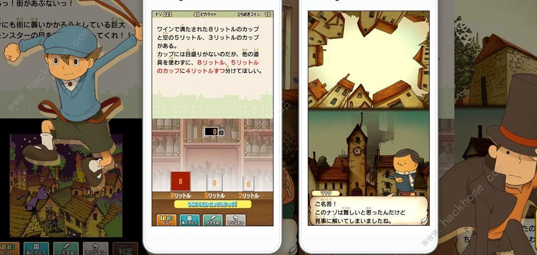 雷顿教授与不可思议的小镇攻略大全 游戏通关图文汇总[多图]图片1