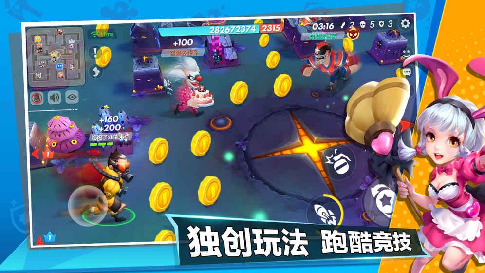 甩锅大作战官方网站正版游戏图3: