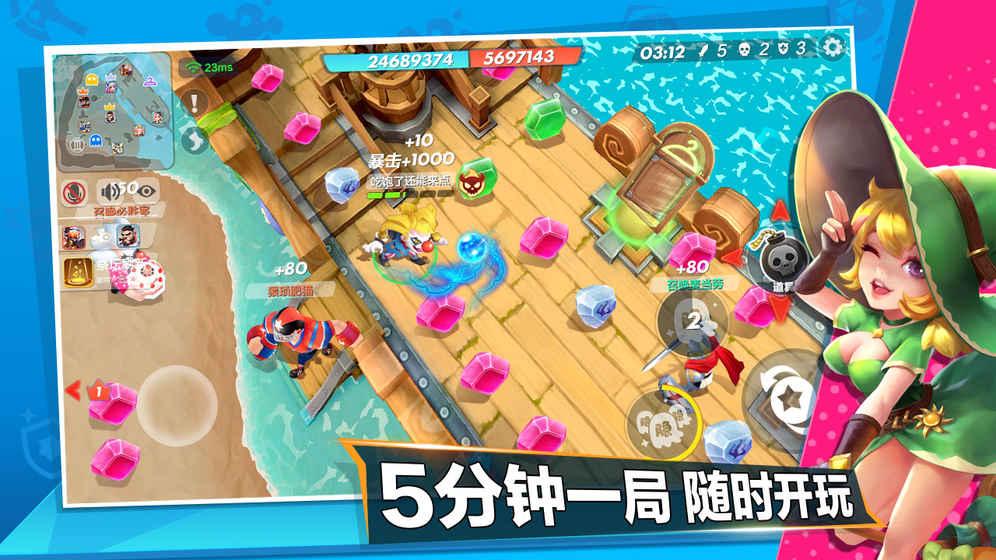 甩锅大作战官方网站正版游戏图4: