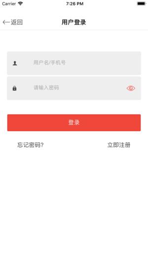 大发商城官方版app下载图1: