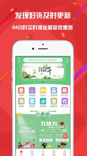 花脸猫官方版app下载安装图1: