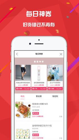 花脸猫官方版app下载安装图3: