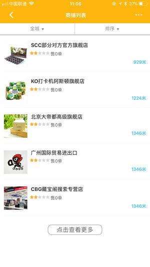 快乐家宅配官方版app下载图5: