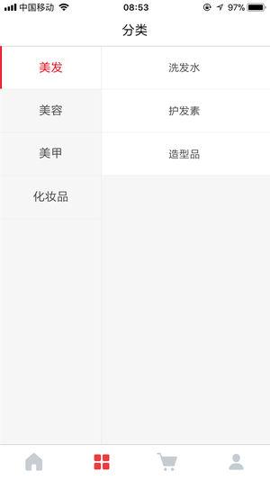 优宝堂官方版app下载图3: