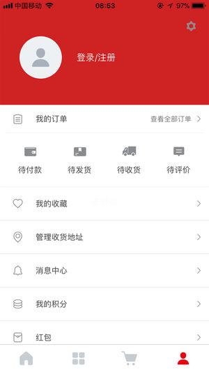 优宝堂官方版app下载图片1