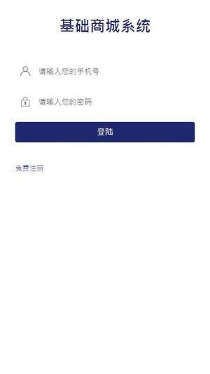 云商科技商城官方版app下载图4: