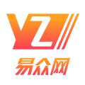 易众网交易平台app下载 v1.0.8