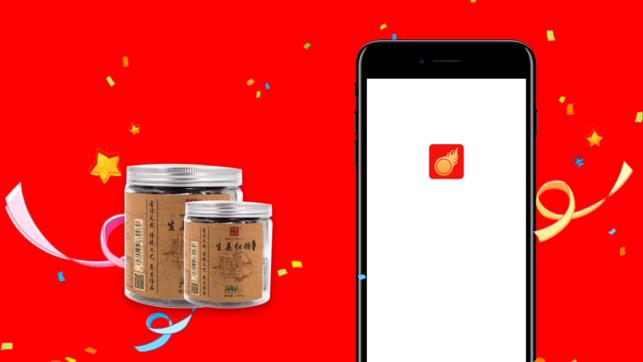 虾小荣app下载手机版图1: