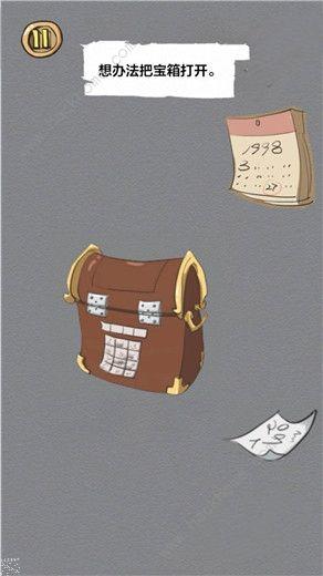 小顽皮大冒险26-30关攻略图文教程[多图]图片3