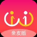 小艾亲友app手机版软件 v1.0.180709