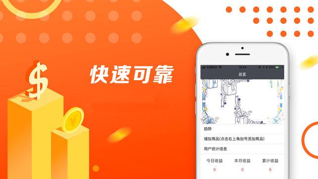 新登陆地址http://s.vbfq.cn入口图片1