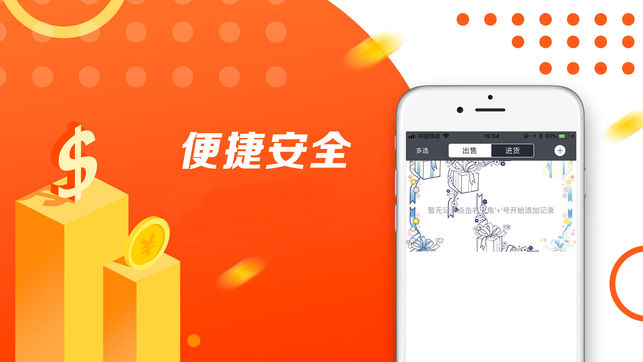 新登陆地址http://s.vbfq.cn入口图片2