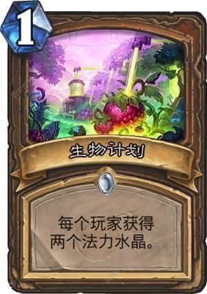 """炉石传说全新扩展包""""砰砰计划""""正式公布 8月8日上线![多图]图片5"""