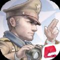 战争与征服游戏安卓手机版 v0.8.4