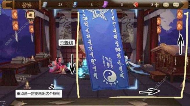 阴阳师6月神秘图案 6月神秘符咒画法[多图]图片3_嗨客手机站