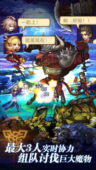 青之战纪手游官方网站下载图2: