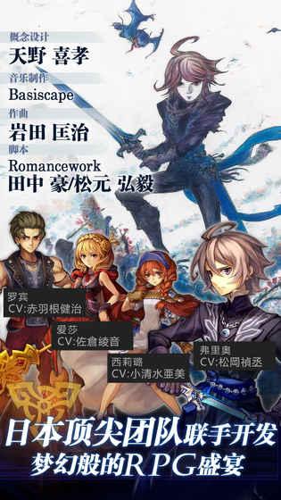 青之战纪手游官方网站下载图3: