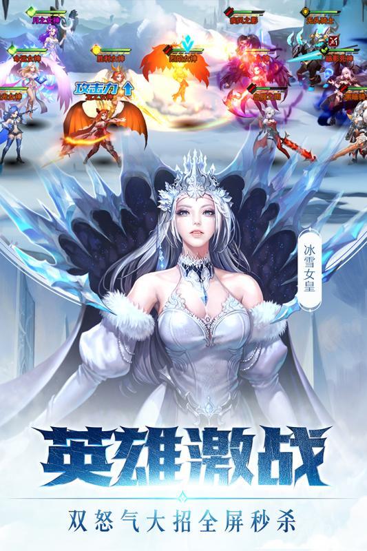 女神联盟2手游官网安卓版图1: