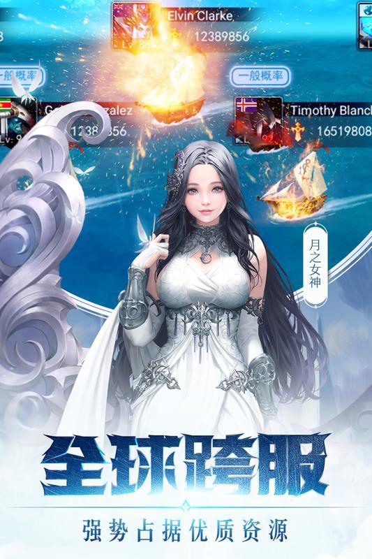 女神联盟2手游官网安卓版图3: