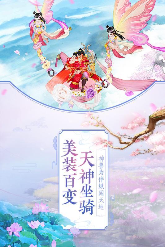 那一剑江湖正版游戏官方网站下载图1: