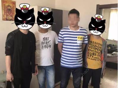 绝地求生刺激战场外挂制作团队被抓 泽文榜团外挂破获[多图]图片2_嗨客手机站