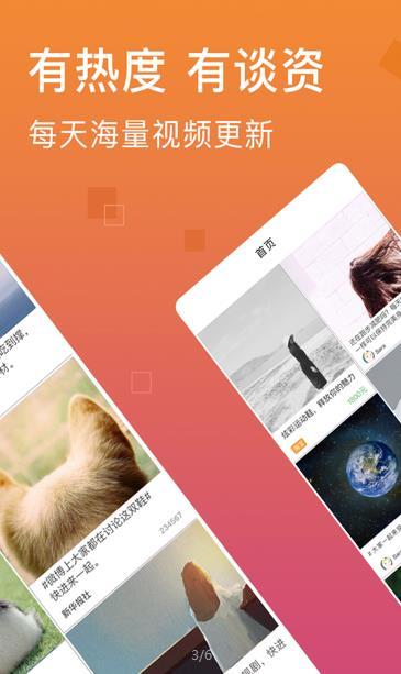 哈哈小视频赚钱软件官方版app下载图3: