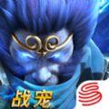 乱斗西游2九游版官方版