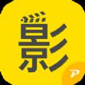 伊人醉软件app下载手机版 v1.0