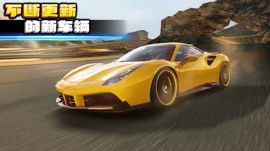 疯狂的速度2游戏中文版下载图4: