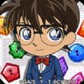 名侦探柯南拼图盘上之连锁无限金币内购破解版 v1.1.0