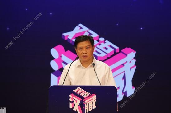 汉藏双语移动应用程序征集评选在京启动[多图]图片1_嗨客手机站