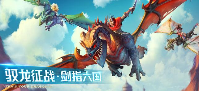 剑与家园手游官网安卓版下载图1: