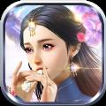 诸天仙魔录游戏官方最新版 v1.0.1.3