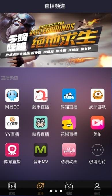 公主视界app下载软件图1: