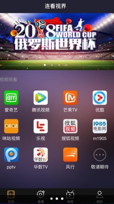 公主视界app下载软件图3: