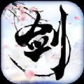 5U玩剑之初手游IOS苹果版 v2.8.5