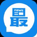 淘最热点邀请码app软件下载 v1.0.0
