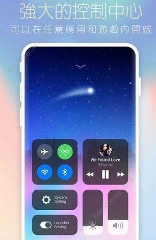 顶级苹果桌面下载app手机版图片1_嗨客手机站