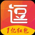 逗芽头条赚钱软件手机版app下载 v2.0.0