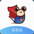 蜗蜗生活商家app手机版下载 v1.0